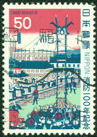 scaling ladder: JAPAN - CIRCA 1980  stamp printed by Japan shows 100th anniversary of the fire control, circa 1980