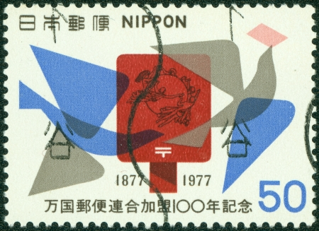 JAPAN - CIRCA 1977  A stamp printed in Japan shows Universal Postal Union, circa 1977