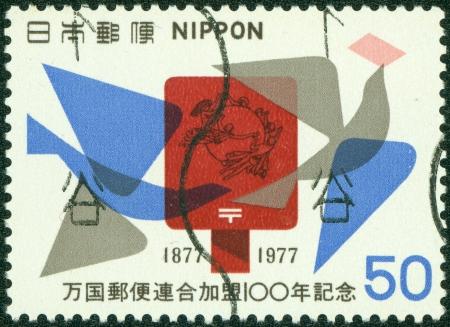 JAPAN - CIRCA 1977  A stamp printed in Japan shows Universal Postal Union, circa 1977