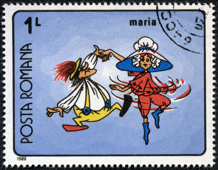 black maria: ROMANIA - CIRCA 1989  A stamp printed in Romania, shows frame from Cartoon film  Maria s Adventure , with the same inscription, from the series  Romanian Cartoon Films , circa 1989