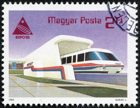 Hongarije - CIRCA 1985 stempel gedrukt door Hongarije, toont Electro-Magnetic hogesnelheidslijn, circa 1985 Stockfoto