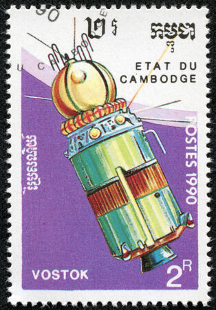 researches: CAMBODIA - CIRCA 1990  A stamp printed in Cambodia shows Space satellite, circa 1990  Stock Photo