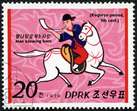 NORTH KOREA - CIRCA 1979  A stamp printed in North Korea, shows Man blowing horn from the series  Koguryo people enjoyed riding , circa 1979