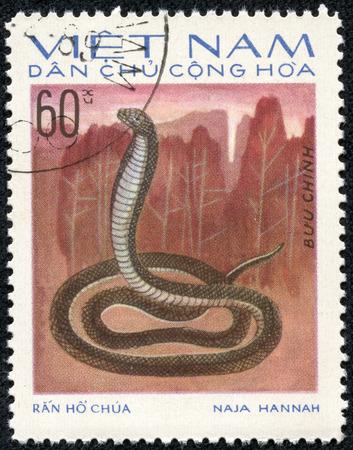 VIETNAM - CIRCA 1988  A stamp printed in VIETNAM shows a cobra, series, circa 1988