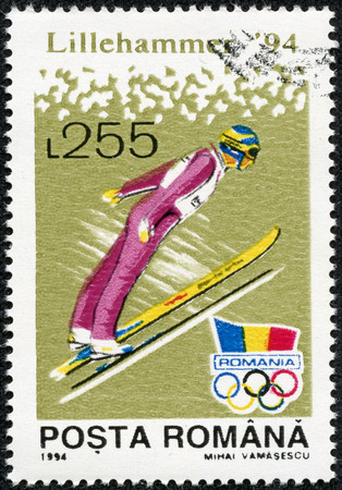 ROMANIA - CIRCA 1994  A stamp printed in Romania, shows free style and Olympic Rings, with inscription  Lillehammer, 1994 , from the series  Winter Olympic Games, Lillehammer, 1994 , circa 1994 Editorial