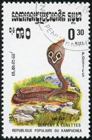 KAMPUCHEA - CIRCA 1983  A stamp printed by Kampuchea shows a cobra, circa 1983