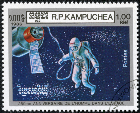 Cambodia - CIRCA 1986  Postage stamps printed in Cambodia, dedicated to the 25th anniversary of manned flight into space, shows spaceman, circa 1986