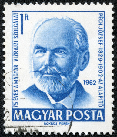 HUNGARY - CIRCA 1962  A stamp from Hungary shows the Pech Jozsef  1829-1902  image, circa 1962