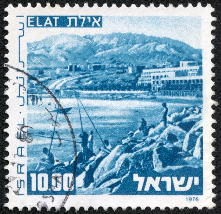 ISRAEL - CIRCA 1976  An old used Israeli postage stamp of the series  Landscapes of Israel , with inscription  Eilat 1976 ; series, circa 1976
