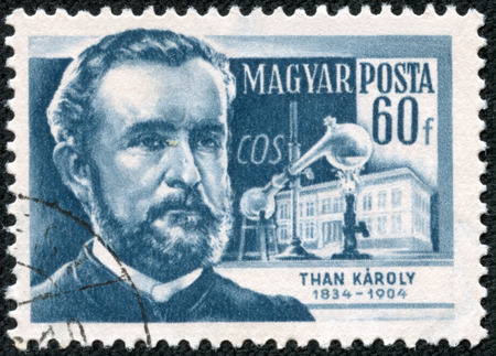 sulphide: HUNGARY - CIRCA 1955  Stamp printed in Hungary with portrait image of Carl von Than or Karoly Than, a Hungarian chemist who discovered carbonyl sulphide, circa 1955