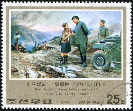 comrade: KOREA - CIRCA 1976  A stamp printed in North Korea shows The Great leader Comrade Kim II Sung near front line, with analogous inscription, series  Revolutionary Activities of Kim Il Sung , circa 1976