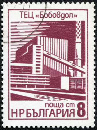 BULGARIA-CIRCA 1976  A stamp printed in the Bulgaria, shows a Thermal power plant  BOBOV DOL  with the same inscription, from the series  Five year plan accomplishments quo t;, circa 1976 Editorial