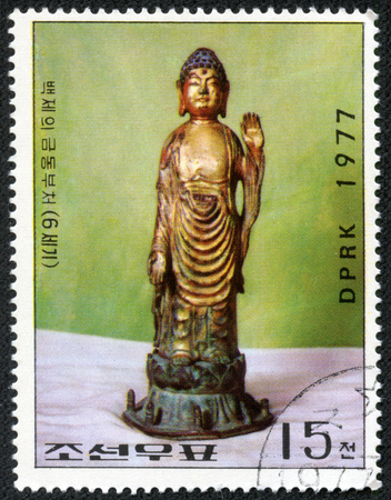 dalai: NORTH KOREA - CIRCA 1977  A stamp printed in North Korea, shows a figure of Buddha, circa 1977
