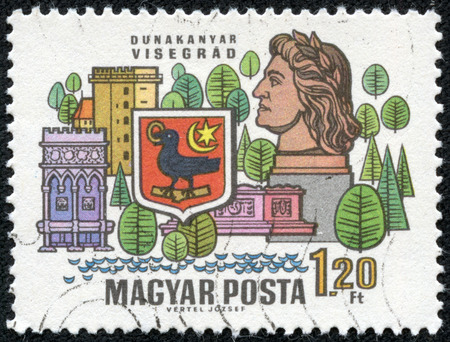 visegrad: HUNGARY - CIRCA 1969  A stamp printed by Hungary, shows Arms and buildings of Visegrad, circa 1969
