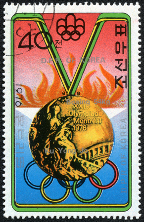 KOREA - CIRCA 1976  stamp printed by Korea, shows olympic medal, circa 1976