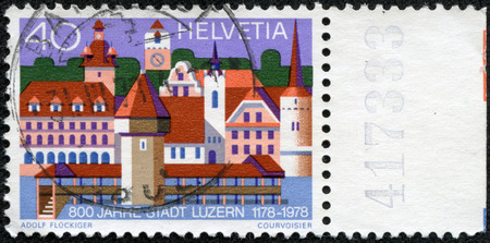 SWITZERLAND - CIRCA 1978  A stamp printed in Switzerland dedicated to the 800th anniversary of the town of Lucerne shows landmark builldings from the city, circa 1978