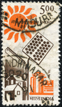 INDIA - CIRCA 1980  stamp dedicated to the Solar energy, radiant light and heat from the sun, has been harnessed by humans since ancient times using a range of ever-evolving technologies, circa 1980