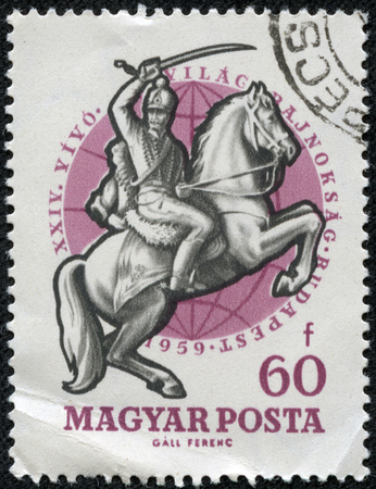 jackboots: HUNGARY - CIRCA 1959  stamp printed by Hungary, shows Cavalry man, circa 1959 Editorial