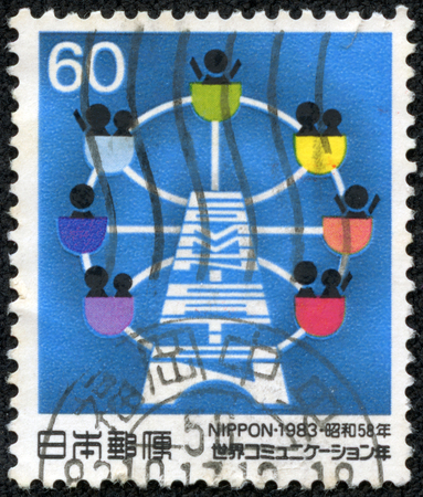 JAPAN - CIRCA 1983  A stamp printed in japan shows Ferris wheel, circa 1983 photo