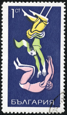 BULGARIA - CIRCA 1969  A stamp printed in the Bulgaria, shows the circus performers, circa 1969 Stock Photo - 27986645