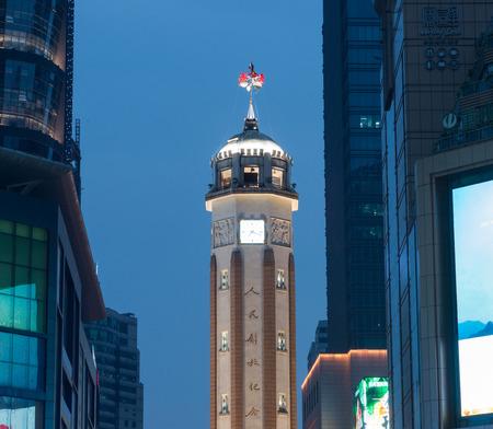 People s Liberation Monument,Chongqing,China