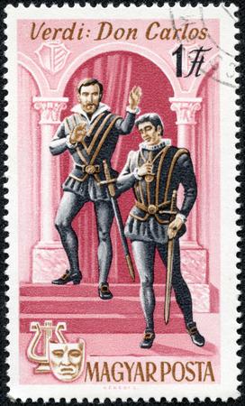 verdi: HUNGARY - CIRCA 1967: stamp printed by Hungary, shows Scene from Don Carlos opera by Giuseppe Verdi, circa 1967