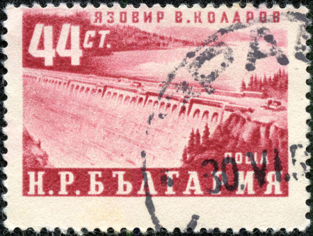 BULGARIA - CIRCA 1959: A stamp printed in Bulgaria honoring Five Year Plan shows Hydro-electric barrage