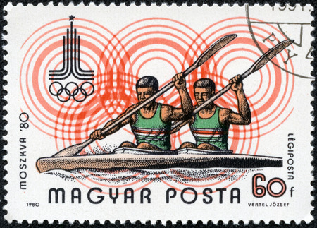 HUNGARY - CIRCA 1980   A stamp printed in Hungary shows Rowing and Olympic emblem with the inscription  Moscow 1980 , from the series  Olympic Games in Moscow, 1980 , circa 1980