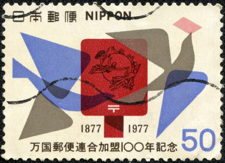 JAPAN - CIRCA 1977  A stamp printed in Japan shows Universal Postal Union, circa 1977 photo