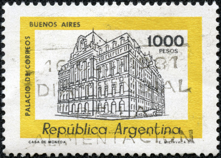 ARGENTINA - CIRCA 1979  a stamp printed in the Argentina shows Central Post Office, Buenos Aires, Argentina, circa 1979 photo