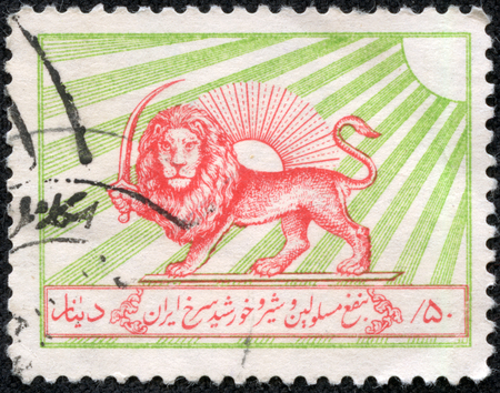 IRAN - CIRCA 1976  A stamp printed in Iran shows Red Lion and Sun Society, circa 1976