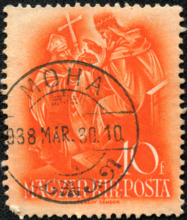 HUNGARY - CIRCA 1937  stamp printed by Hungary, shows Pope Sylvester II, Archbishop Astrik, circa 1937