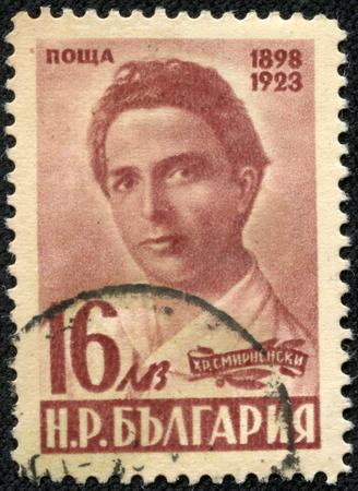 realism: BULGARIA- CIRCA 1948  A stamp printed in Bulgaria shows proletarian portrait of poet Christo Smirnenski  1898-1923 , founder of socialist realism in the Bulgarian literature, circa 1948