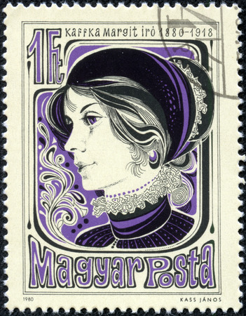 mediaval: HUNGARY - CIRCA 1980  Postage stamps printed in Hungary dedicated to Margit Kaffka  1880-1918 , Hungarian writer and poet, circa 1980  Editorial