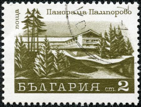 BULGARIA - CIRCA 1981  A stamp printed in BULGARIA shows image of the Pamporovo area circa 1981
