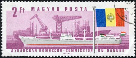 magyar posta: HUNGARY - CIRCA 1967  stamp printed by Hungary, shows ship and flag, circa 1967