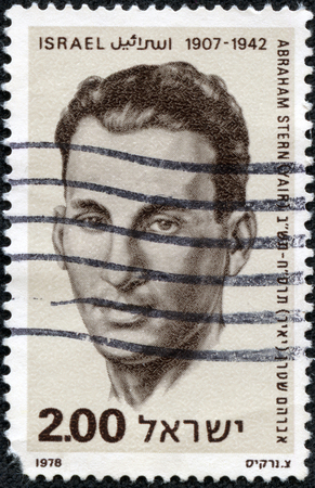 zionist: ISRAEL - CIRCA 1978  An old used Israeli postage stamp issued in honor of the Jewish leader who founded and led the militant Zionist organization  Lehi  Avraham Stern  1907 -1942 ; series, circa 1978 Editorial