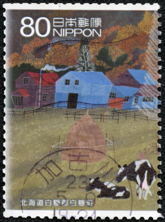 JAPAN - CIRCA 2000  A stamp printed in japan shows Hokkaido scenery, circa 2000 photo