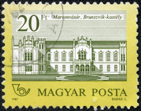magyar: HUNGARY - CIRCA 1987   A stamp printed in Hungary shows Brunswick Castle, Martonvasar, with the same inscription, from the series  Hungarian Castles , circa 1987 Stock Photo