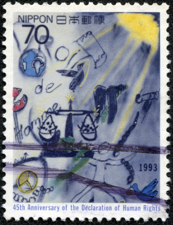 45th: JAPAN - CIRCA 1993  A stamp printed in Japan shows 45th Anniversary of the Declaration of Human Rights, circa 1993