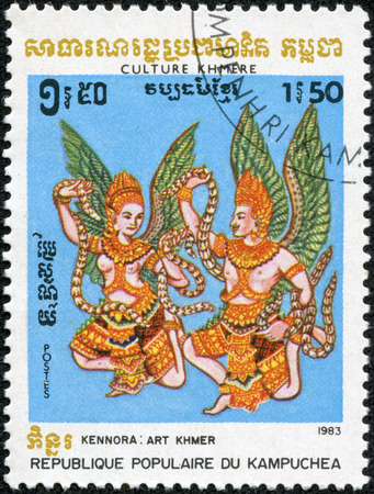 KAMPUCHEA-CIRCA 1983  A stamp printed in the Cambodia, Dunns River Falls, vert, circa 1983