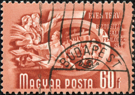 cooperative: HUNGARY - CIRCA 1950   A stamp printed in Hungary shows Agricultural cooperative with the inscription  Five-Year-Pla n , from the series  Hungary s Five-Year-Plan   ;, circa 1950 Stock Photo