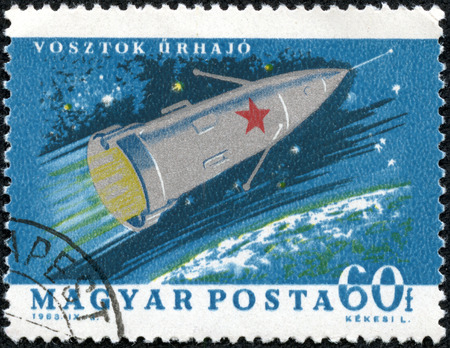 vostok: HUNGARY - CIRCA 1963  A post stamp printed in Hungary shows Vostok rocket  circa 1963