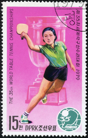 NORTH KOREA - CIRCA 1979  a stamp printed by North Korea shows  players  World table tenis championship in Pyongyang, circa 1979