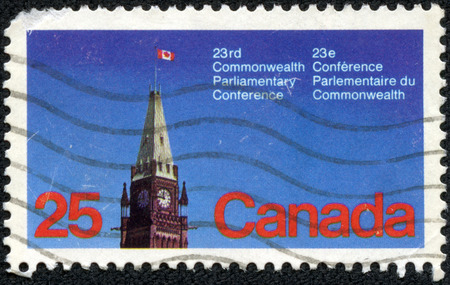 CANADA - CIRCA 1977  a stamp printed in the Canada shows Peace Tower, Parliament, Ottawa, 23rd Commonwealth Parliamentary Conference, Ottawa, circa 1977