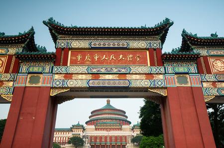 Gate and great hall,chongqing,china