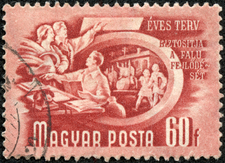 cooperative: HUNGARY - CIRCA 1950   A stamp printed in Hungary shows Agricultural cooperative with the inscription  Five-Year-Pla n , from the series  Hungary s Five-Year-Plan  ; ; ;, circa 1950