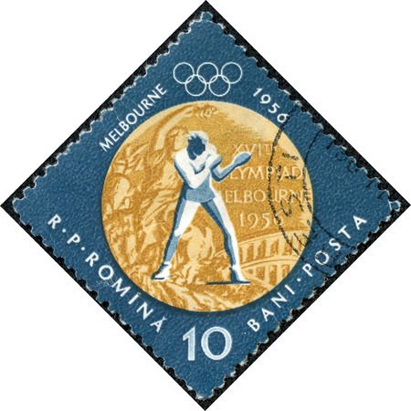 summer olympics: ROMANIA - CIRCA 1956. Vintage postage stamp printed by the Romanian Post for the 1956 Melbourne Summer Olympics with boxing sports illustration, circa 1956.
