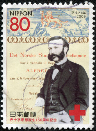 founding fathers: JAPAN - CIRCA 2009: A stamp printed in Japan to celebrate the 150th Anniversary of the Birth of the Idea of the Red Cross in the honor of Swiss businessman and social activist Henri Dunant, circa 2009