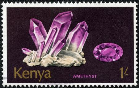 A stamp printed in Kenia shows minerals Found in Kenya. Amethyst, circa 1977.